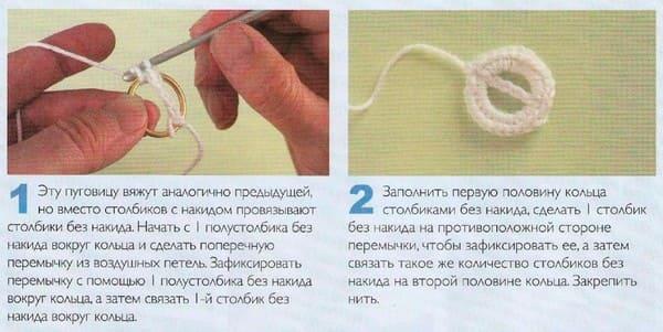 схема Плоская пуговица,связаная столбиками без накида