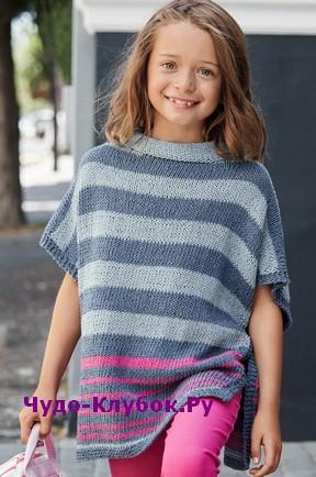 схема Пончо для девочки в полоску вязаное спицами 13