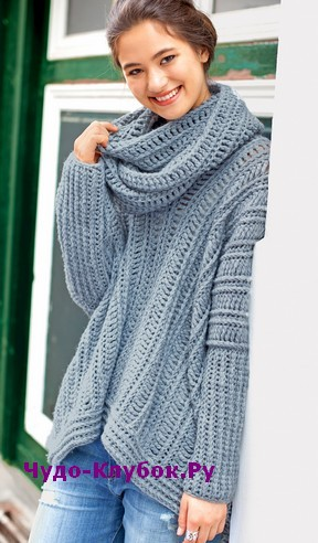 схема Теплый пуловер в крупную резинку с шарфом-петлей вязаный крючком 1841