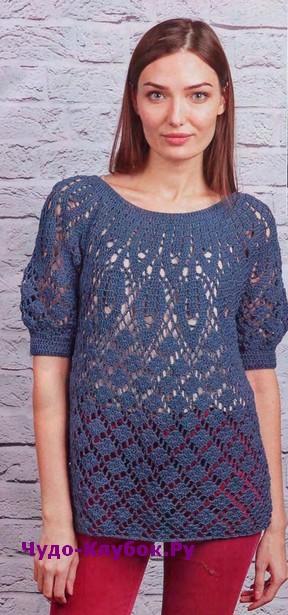 схема Синяя блуза с ажурной кокеткой вязаная крючком 671