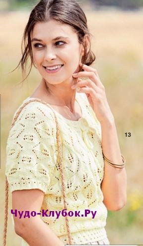 схема Желтый ажурный пуловер вязаный спицами 1870