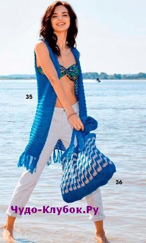 схема Жилет с бахромой и пляжная сумка вязаные спицами и крючком 331