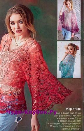 bluza s zatejlivym uzorom vyazanaya kryuchkom 669 1