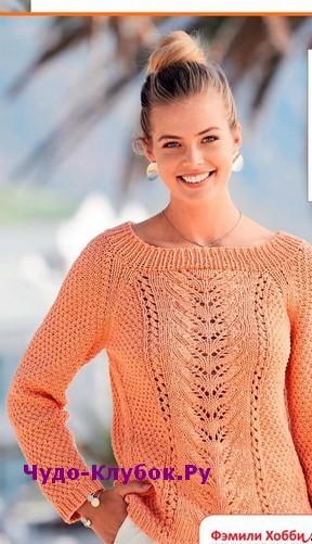схема Асимметричный пуловер вязаный спицами 1888