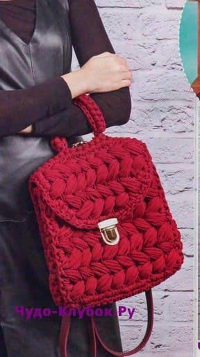 схема Бордовый рюкзак вязаный крючком 231