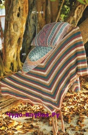 схема Декоративные подушки вязаные спицами и полосатый плед вязаный крючком 173