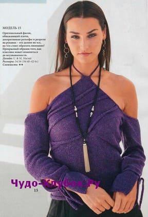схема Фиолетовый пуловер с открытыми плечами вязаный спицами 1921