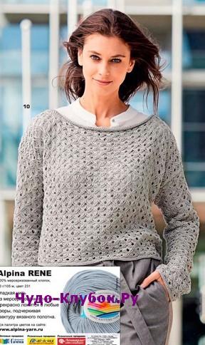 схема Короткий пуловер вязаный спицами 1885