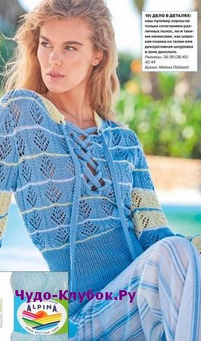 схема Пуловер со шнуровкой вязаный спицами 1901