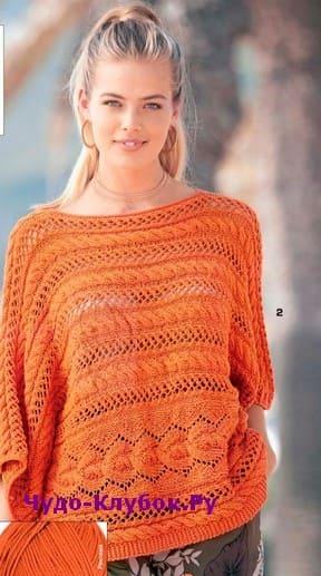 схема Пуловер, связанный спицами поперек 1884