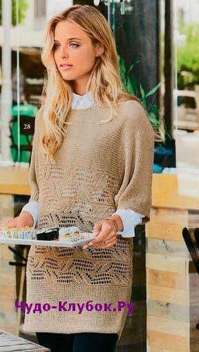 схема Удлиненный пуловер бежевого цвета вязаный спицами 1923