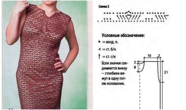 plate futlyar vyazanoe kryuchkom 868