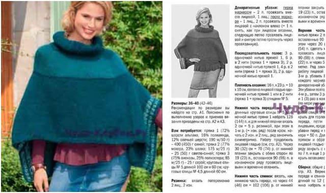 pulover kejp spiczami 1343