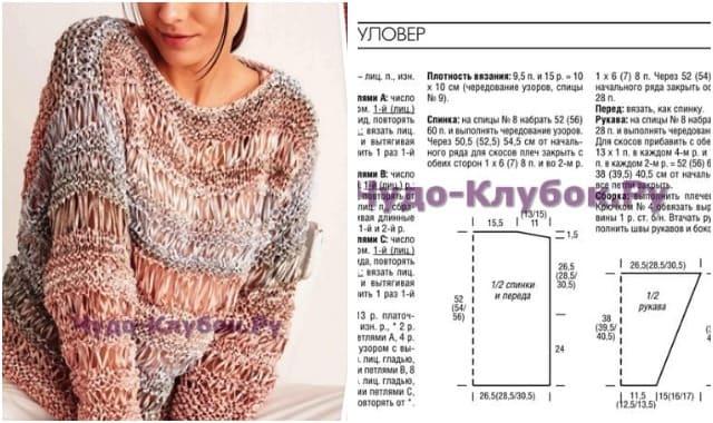 pulover s uzorami vyazanyj spiczami 1773