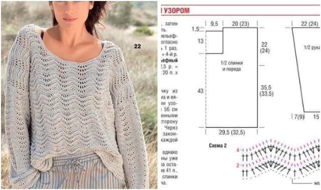 pulover s volnistym uzorom vyazanyj kryuchkom 1859