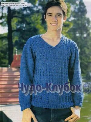 muzhskaya moda speczvypusk osen zima spiczy0015 cr