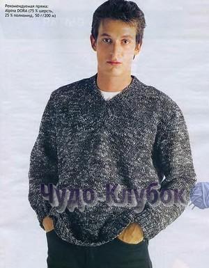 muzhskaya moda speczvypusk osen zima spiczy0021 cr
