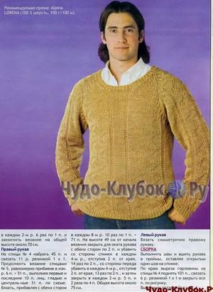 muzhskaya moda speczvypusk zima vesna spiczy0029 cr