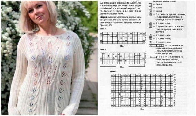 Пуловер цвета экрю вязаный спицами и крючком 1904