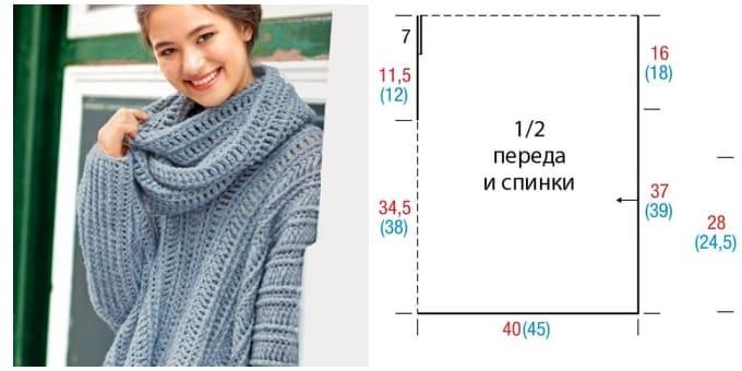 teplyj pulover v krupnuyu rezinku s sharfom petlej vyazanyj kryuchkom 1841