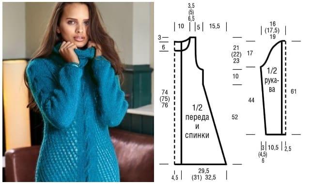 Сетчатое платье с косой по центру вязаное спицами и крючком 822