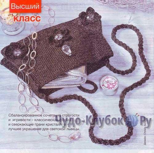 sumki vyazanye kryuchkom 14