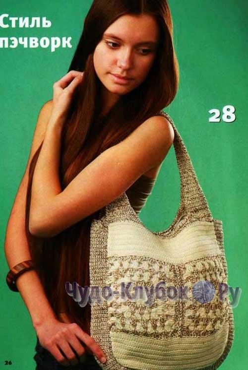vyazanie sumok kryuchkom 32