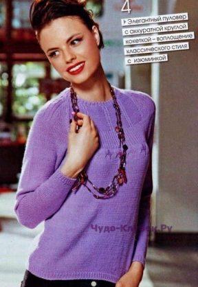 pulover s krugloj koketkoj 1082