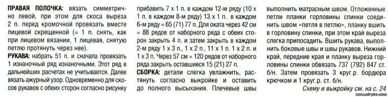 32 bolero serogo czveta spiczami2