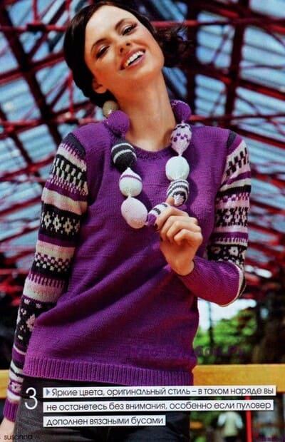 pulover i busuy 1081