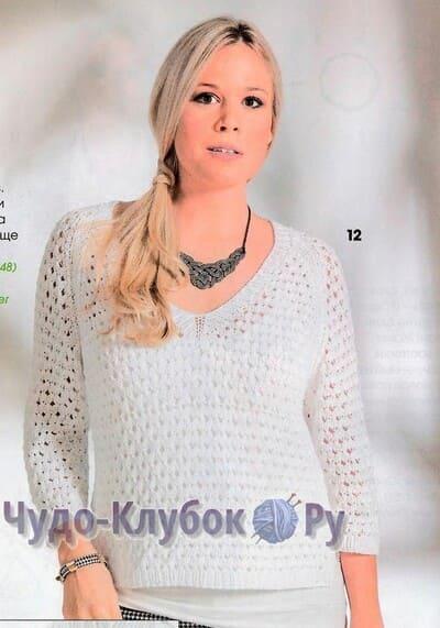 pulover spiczami 10