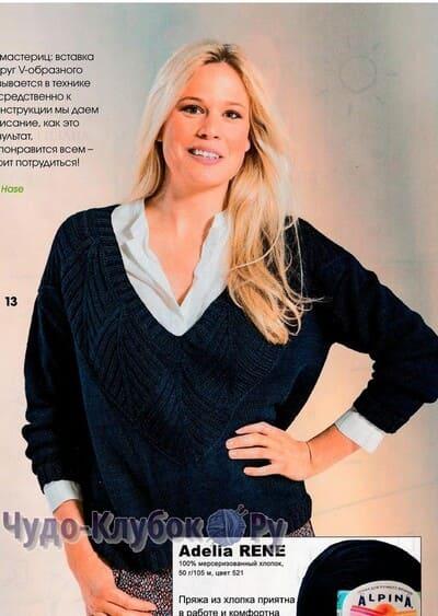 pulover spiczami 12
