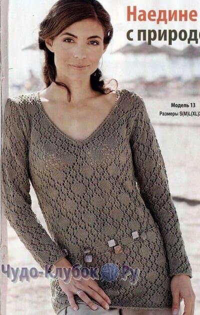 pulover spiczami 15
