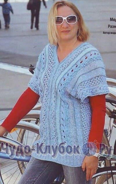 pulover spiczami 38