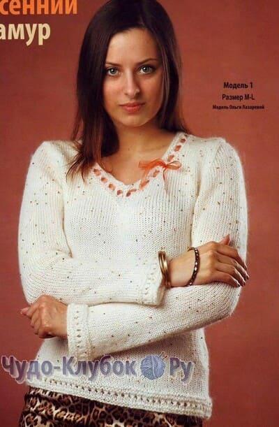 pulover spiczami 41