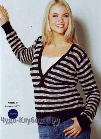 pulover spiczami 43