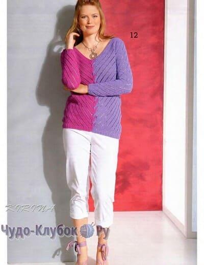 pulover spiczami 46