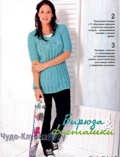 pulover spiczami 49