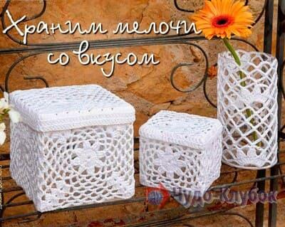 dekor dlya doma kryuchkom 35