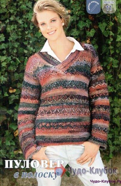 pulover zhenskij kryuchkom 20