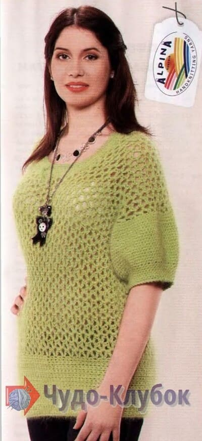 pulover zhenskij kryuchkom 34