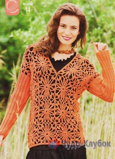 pulover zhenskij kryuchkom 39