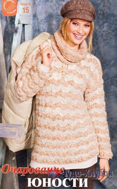 pulover zhenskij kryuchkom 9