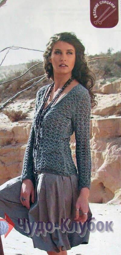 zhenskij pulover spiczami 19