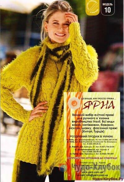 zhenskij pulover spiczami 28
