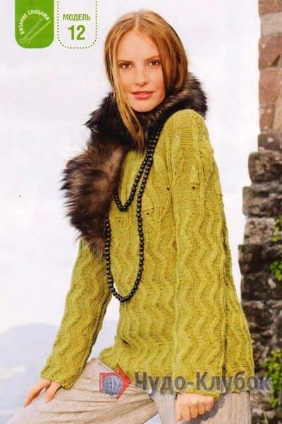 zhenskij pulover spiczami 30