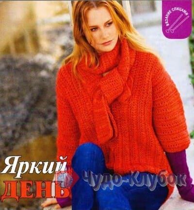 zhenskij pulover spiczami 32