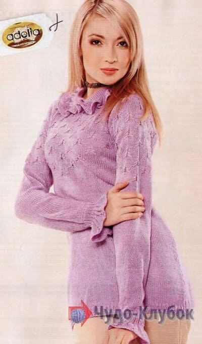 zhenskij pulover spiczami 43