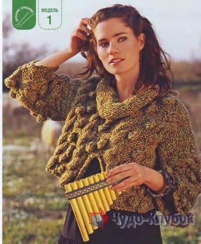 zhenskij pulover spiczami 5