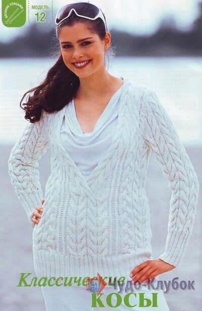 zhenskij pulover spiczami 9